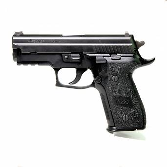 Pistolet Sig Sauer P229 AL SO BT Black kal. 9x19mm
